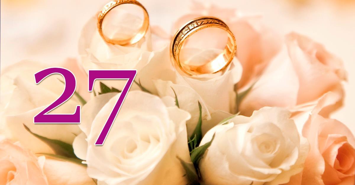 Поздравление с 27 годовщиной свадьбы в стихах 44